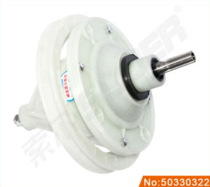 Washing Machine Gear Reducer (50330322) pictures & photos