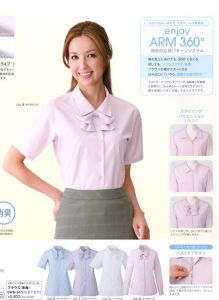 Office Uniform Shirt Fabric pictures & photos
