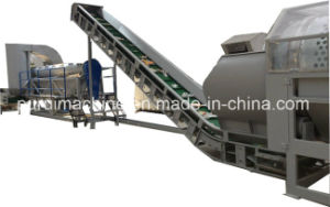 Plastic Pet Bottle Flakes Recycling Washing Machine (PURUI) pictures & photos