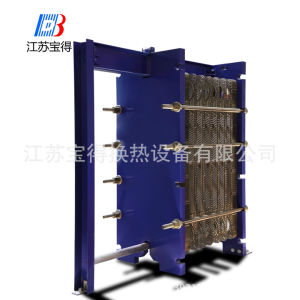Sh60 Stainless Steel Alloy 316 Plates Steam Plate Heat Exchanger with Carbon Steel Nozzles (ALFA LAVAL TS6M) pictures & photos