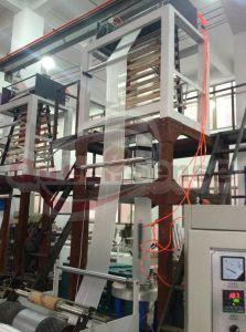 Plastic PE Film Blowing Machine Extruder pictures & photos