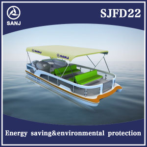 Sanj Electric Boat for Sale