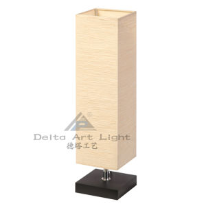 china square paper table lamps with black wood base for decorative c5007192. Black Bedroom Furniture Sets. Home Design Ideas