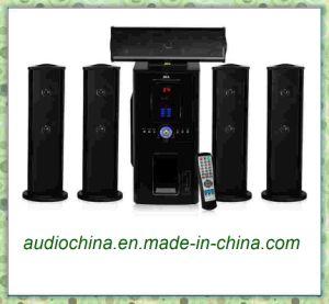 5.1 Home Auio Hifi Multimedia Speaker (DM-6503)