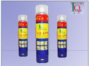 Multi-Function Anti-Rust Lubricating Oil Spray