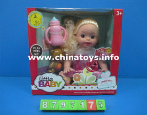 "2017 14""Soft Baby Toy Doll with 4 IC (8797175) pictures & photos"