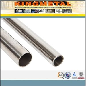 "1/8"" to 24"" Size Seamless Stainless Steel Pipe pictures & photos"