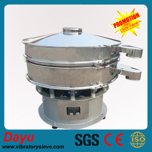 Dz Series Rotary Vibrating Sieve for Flour, Bean, Juice Stainless Steel Powder Sieve pictures & photos