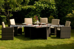 Rattan Wicker Cube Modern Patio Furniture (FP0150) pictures & photos