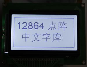 LCD Module with Graphic 128X64 LCD Display pictures & photos