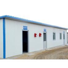 High Quality Color Steel Sandwich Panel Prefabricated House pictures & photos