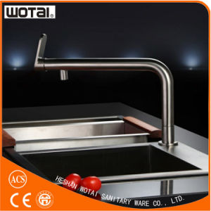 China Wholesale Manufacture Single Lever 3 Way Kitchen Faucet pictures & photos
