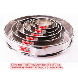 45/50/67/88 mm Height, 200 mm Diameter Test Sieve/Grain Sieve/Flour Sieve Shaker-60/80/100/150/200 Mesh pictures & photos
