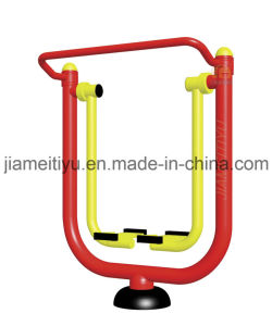 Zijincheng Red & Yellow Outdoor Fitness Equipment Rambler pictures & photos