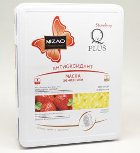 Strawberry Whitening Moisturizing Facial Mask for Face and Neck Area pictures & photos