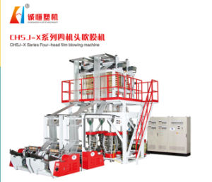 High Speed Four Die Head HDPE&LDPE Film Blowing Machine&Extruder pictures & photos