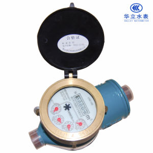 Small Flow Water Meter (LXSIC~15CB-25CB) pictures & photos