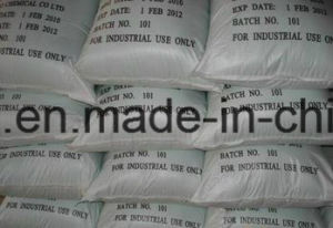 High Quality of Ferrous Sulphate Heptahydrate/Monohydrate pictures & photos