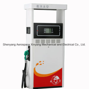 Petrol Station of One Pump and Two LCD Displays (High Market Shares- good cost and performance) pictures & photos