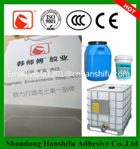 Factory Selling Sealing Compound Glue pictures & photos