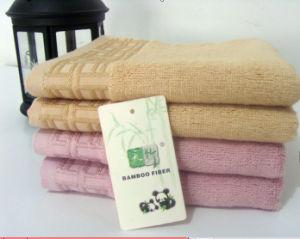 Bamboo Fiber Fabric Customized Face Towels Cu-396