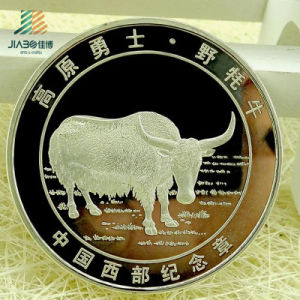 China Wholesale Promotional Gift Custom Silver Commemorative or Souvenir Coin pictures & photos