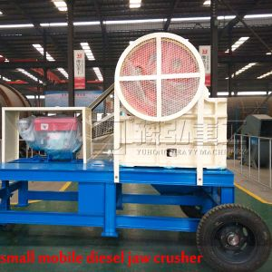 2016 Yuhong Small Mobile Stone Crusher pictures & photos