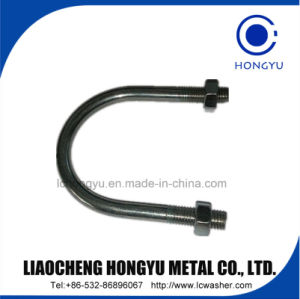 Helical Spring Lock Washer Without Coating pictures & photos