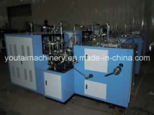Full Automatic Paper Cup Making Machine pictures & photos