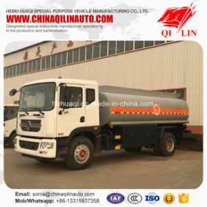 Carbon Steel Material Fuel Tanker Truck on Sale pictures & photos