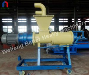 Animal Waste Cow Pig Manure/Dung Dewatering Machine pictures & photos