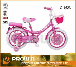 16 Girl Children Bike (C-1623)