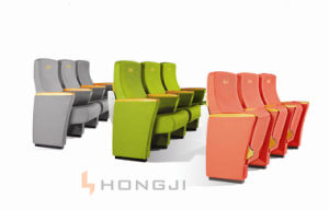Hongji Europe Design Modern Lecture Room Armchair pictures & photos