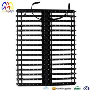 P37.5 Outdoor LED Curtain Screen pictures & photos