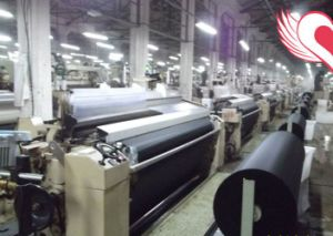 Weaving Machinery Water Jet Loom\ Water Jet Weaving Power Loom pictures & photos