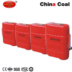 Zyx 45 Mine Isolated Compressed Oxygen Self-Rescuer Breathing Apparatu pictures & photos