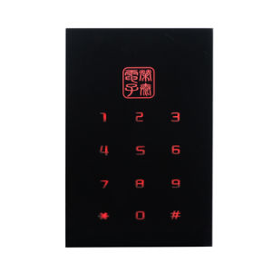 Customized Hot Sale Access Control pictures & photos