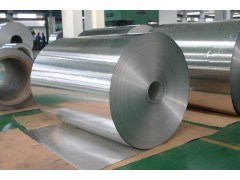 Cold Rolled Steel Coil PPGI with Many Color