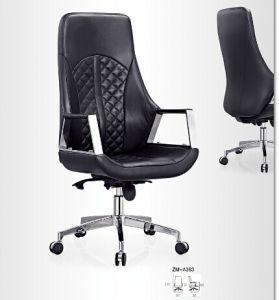 Classic Executive Office Chairs