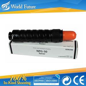 Laser Compatible Toner Cartridge for Canon (NPG50) pictures & photos