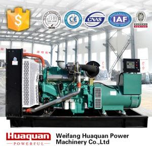 Sound Proof Canopy Diesel Generator 375kVA