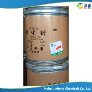 Zncl2, Zinc Chloride, Hot Sale pictures & photos