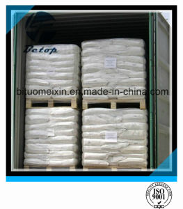 White Power Zinc Carbonate 57.5% for Oil Drilling pictures & photos
