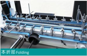 Automatic Corrugated Box Folding Gluing Machine (GK-1200PC) pictures & photos
