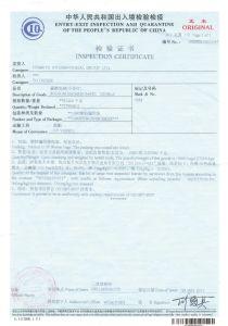 Halal Certificate Food Grade Sodium Bicarbonate pictures & photos