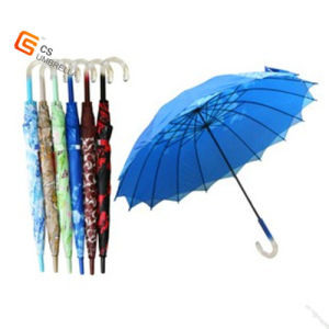 Balck Electro Metal Frame Double Layer Umbrella (YS-1018A)