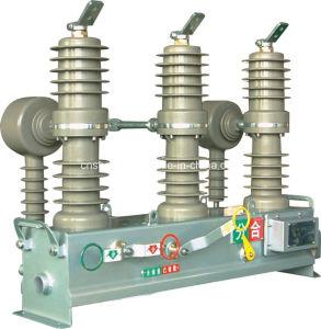 Outdoor Vacuum Circuit Breaker (ZW32-12)