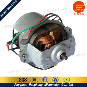 Jiangmen AC Universal Motor for Vegetable Grinder pictures & photos