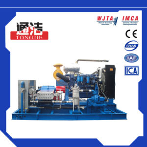 China brilliance water jet pump price with diesel engine for Jet motor pumps price