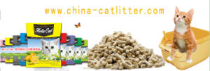 Pine Cat Litter, Pine Pellet, Pine Litter for Cat pictures & photos